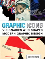 Graphic Design new book4